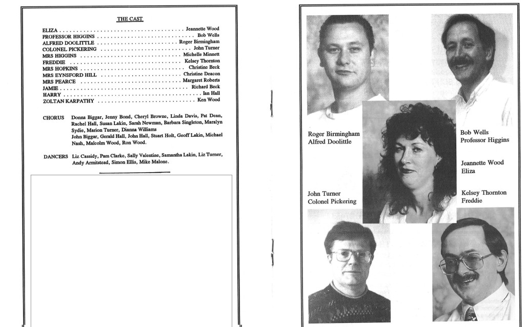 1993 Fair Lady cast