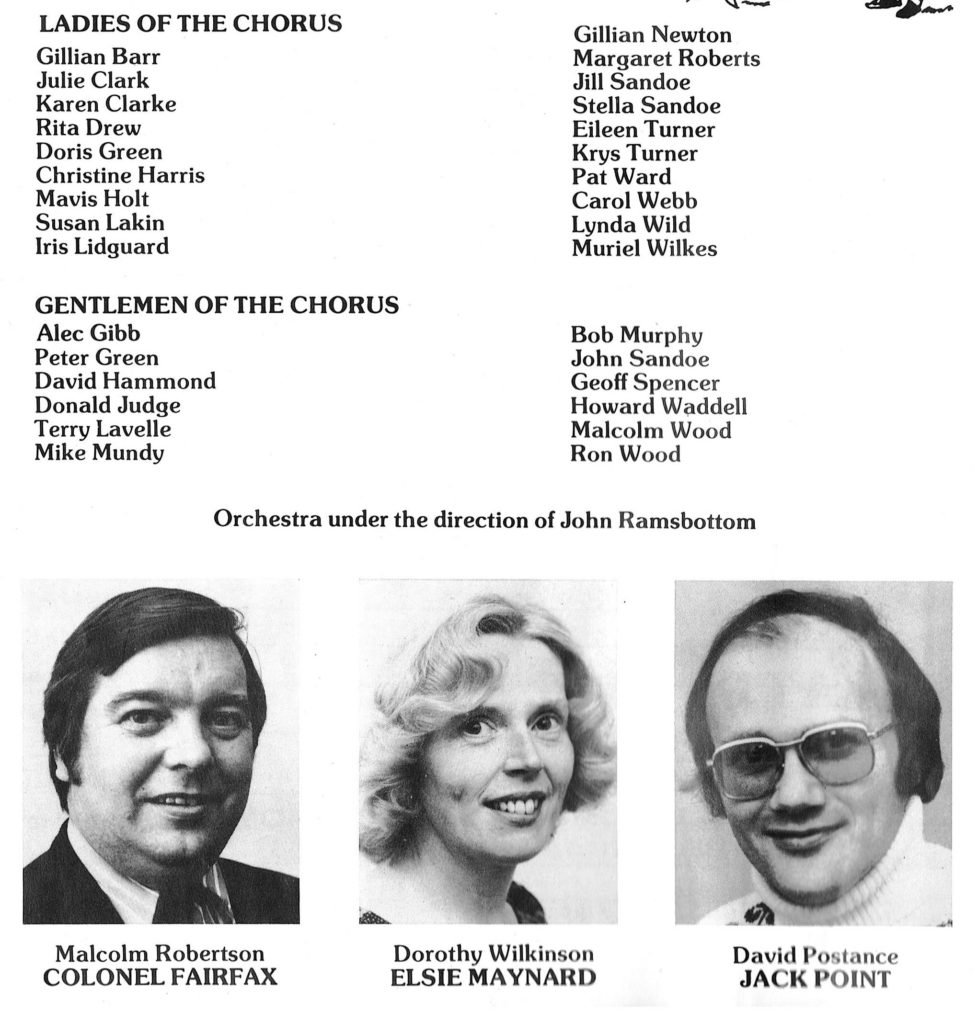1977 Yeomen cast list 1