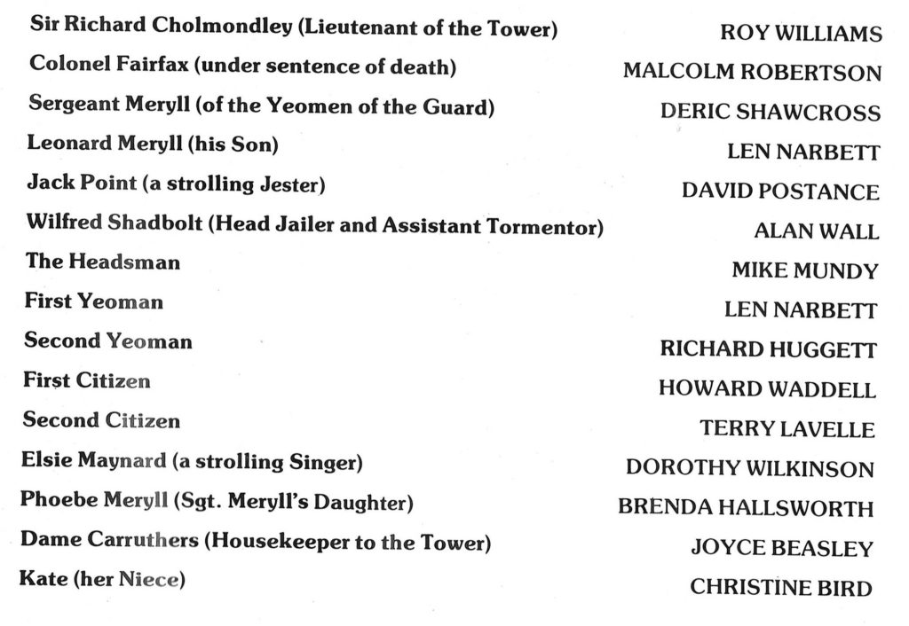 1977 Yeomen cast list 2